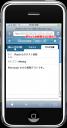 iMT_TestShot002