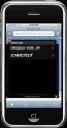 iMT_TestShot004